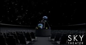 Sky Theater, Adler Planetarium